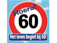 Huldeschild 60