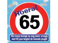 Huldeschild 65